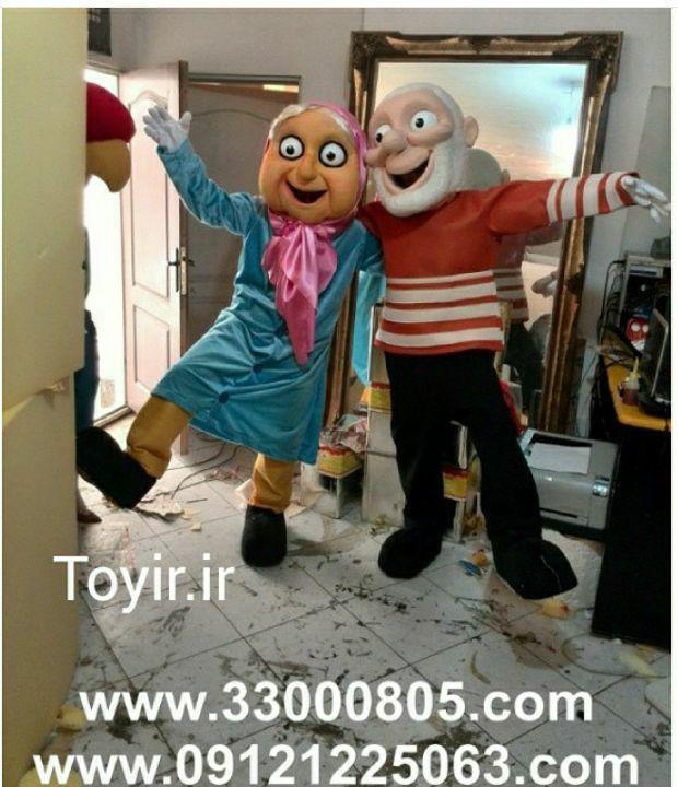 عروسک تنپوش پیر زن وپیر مرد