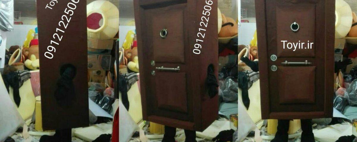 عروسک تنپوش درب ضد سرقت