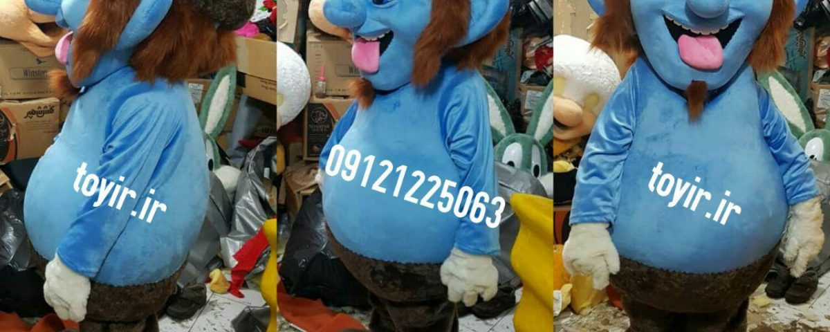 عروسک تنپوش پسرک آبی